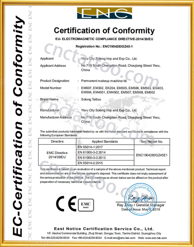 tattoo supply wholesale certrificate